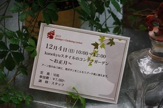 20110724n.jpg