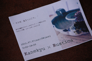 20120622c.jpg