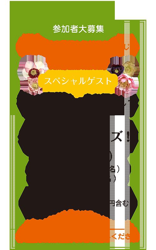 横山さん拡大.png